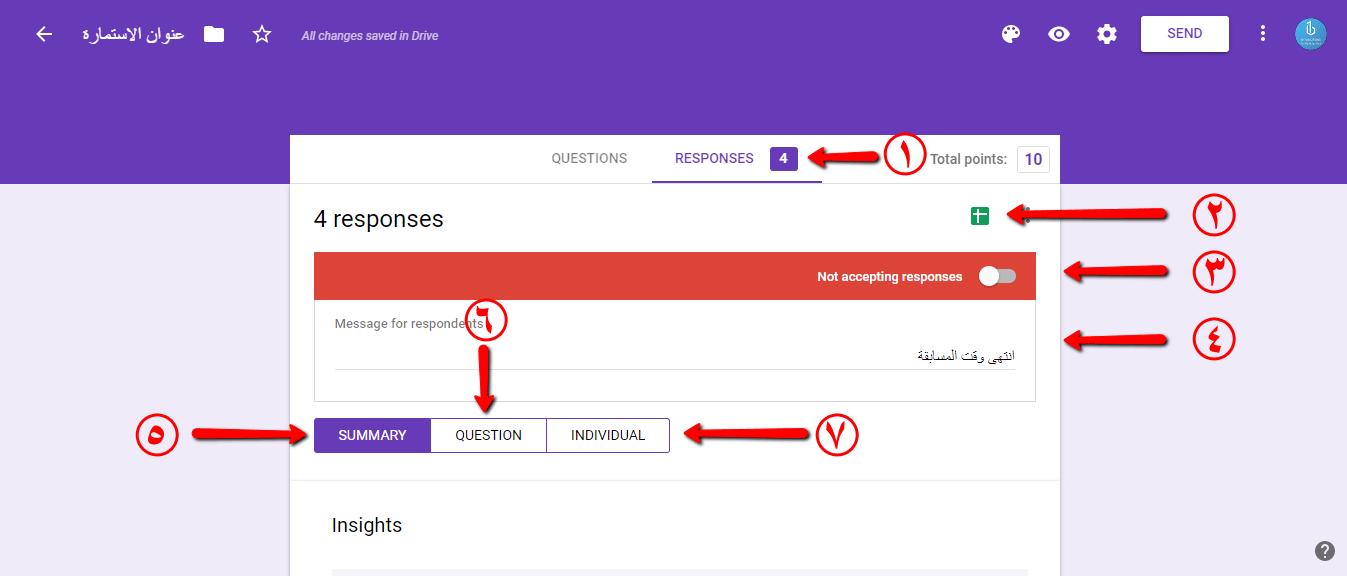 عمل مسابقات ذاتية التصحيح Google Forms quizes